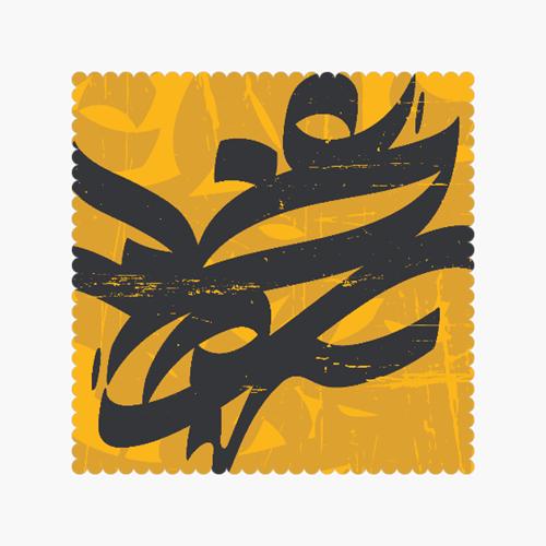 رومیزی بی کرانه (3)