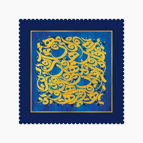 رومیزی ترکیب بندی